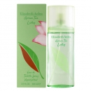 Elizabeth Arden Green Tea Lotus