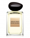 Armani Prive Oranger Alhambra Отзывы